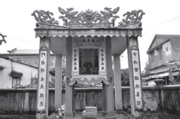 Miếu thờ Tống Sơn Quận chúa, hay Quận chúa miếu