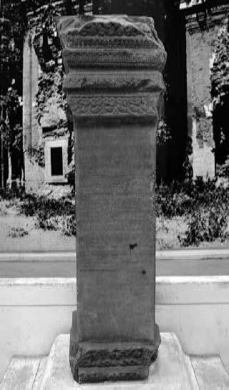 Bia ký cổ Champa tại Tháp Đôi, TP Quy Nhơn, Bình Định